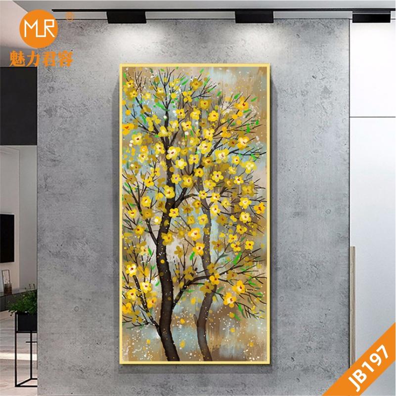 北欧风手绘发财树油画挂画轻奢客厅装饰画竖版玄关过道走廊入户壁画