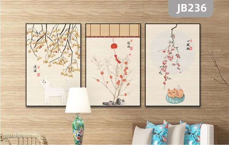 定制新中式手绘梅花装饰壁画客厅沙发墙装饰画茶室禅意三联水墨画