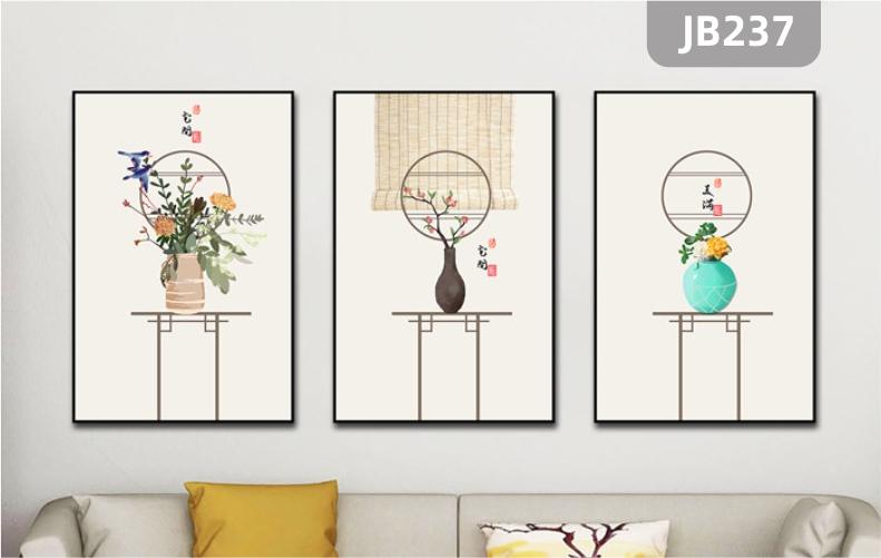 定制新中式花插花瓶客厅挂画挂件沙发背景墙挂画三联装饰画宇水禅心