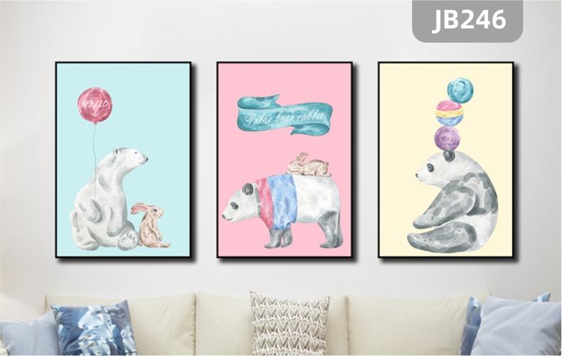 定制北欧手绘呆萌卡通小动物装饰画熊猫北极熊兔子儿童房客厅三联挂画