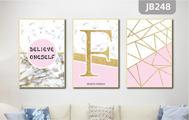 定制字母装饰画北欧风格字母线条挂画英文壁画客厅沙发过道三联挂画