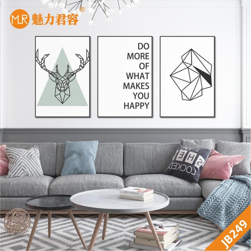 定制北欧英文字母装饰画牛头图形挂画现代简约餐厅三联黑白个性壁画