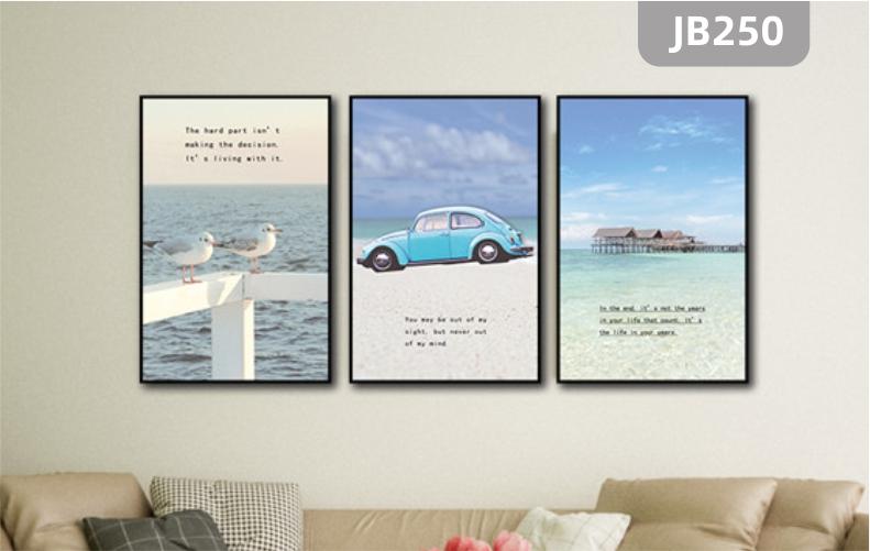 客厅装饰画三联画餐厅卧室壁挂画海边蓝天白云沙滩海鸥汽车风景画