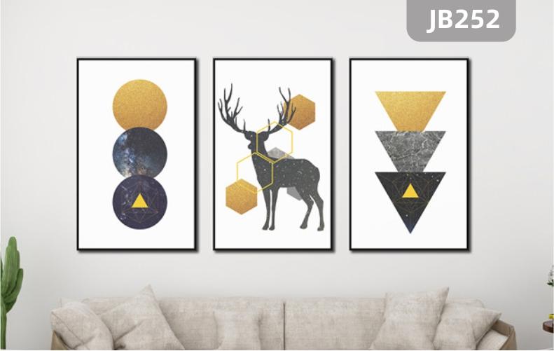 客厅装饰画沙发背景墙挂画北欧餐厅卧室壁画现代简约几何图形麋鹿三联挂画