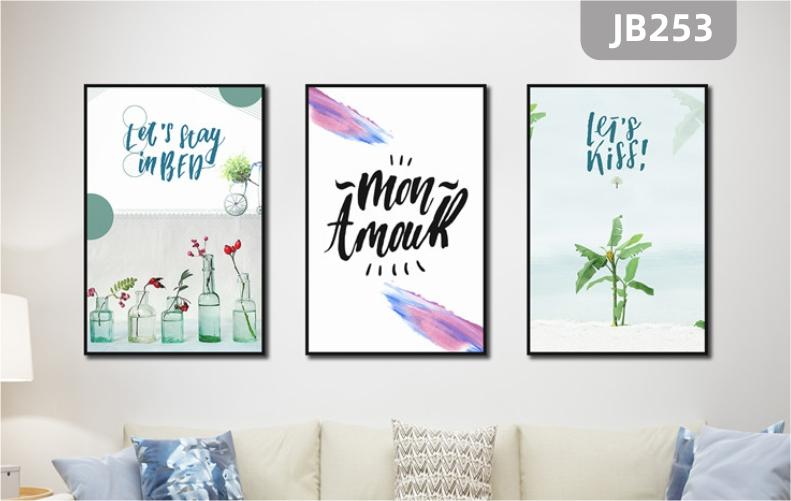 北欧风格装饰画现代简约客厅挂画叶子绿植字母壁画沙发背景墙三联挂画