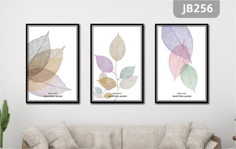 现代小清新彩色透明叶子北欧客厅三联装饰画沙发背景墙卧室床头挂画