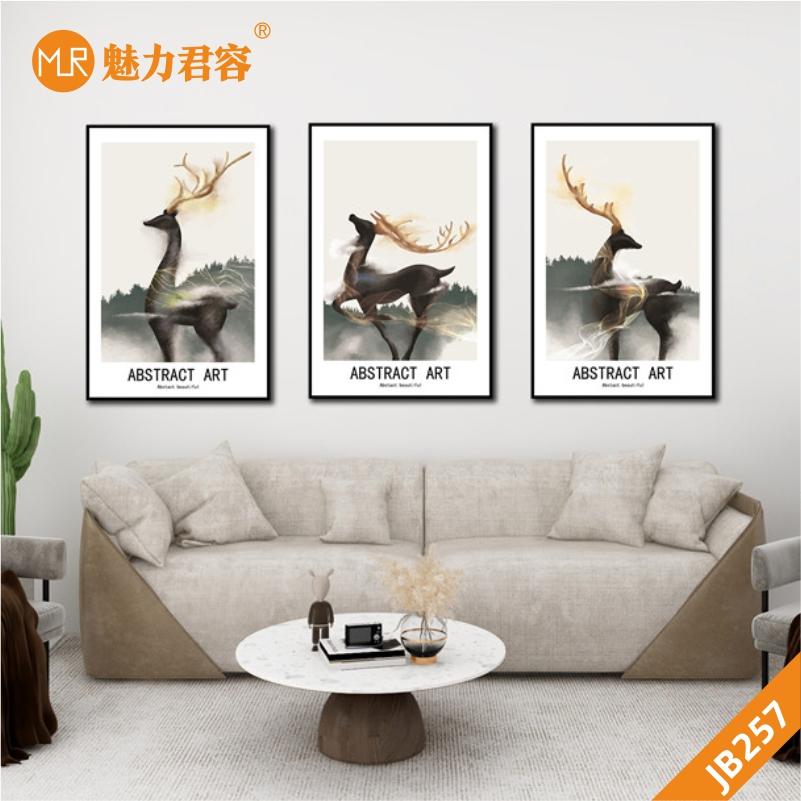 客厅装饰画沙发背景墙面北欧现代简约三联画餐厅壁画抽象鹿轻奢挂画