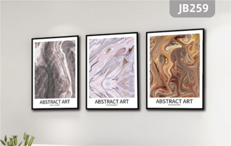 现代简约客厅装饰画轻奢抽象色彩线条沙发背景墙挂画三联组合挂画