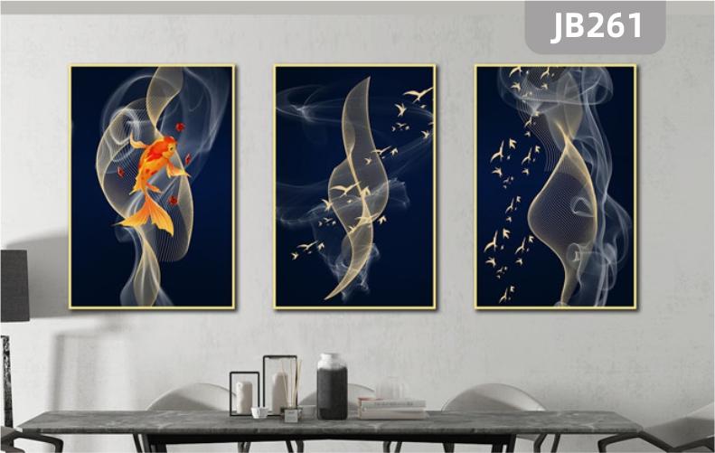 欧式客厅装饰画现代简约玄幻组合三联挂画抽象金鱼飞鸟背景墙挂画