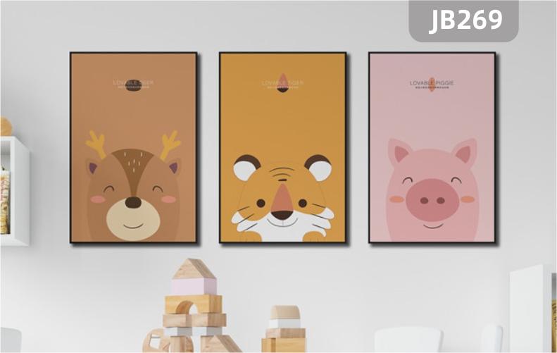可爱卡通老虎装饰画小动物小猪萌宠北欧客厅儿童房间卧室床三联挂画