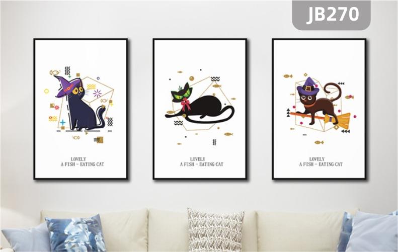 现代美式客厅创意装饰画轻奢沙发背景墙画走廊餐厅简约猫咪三联挂画