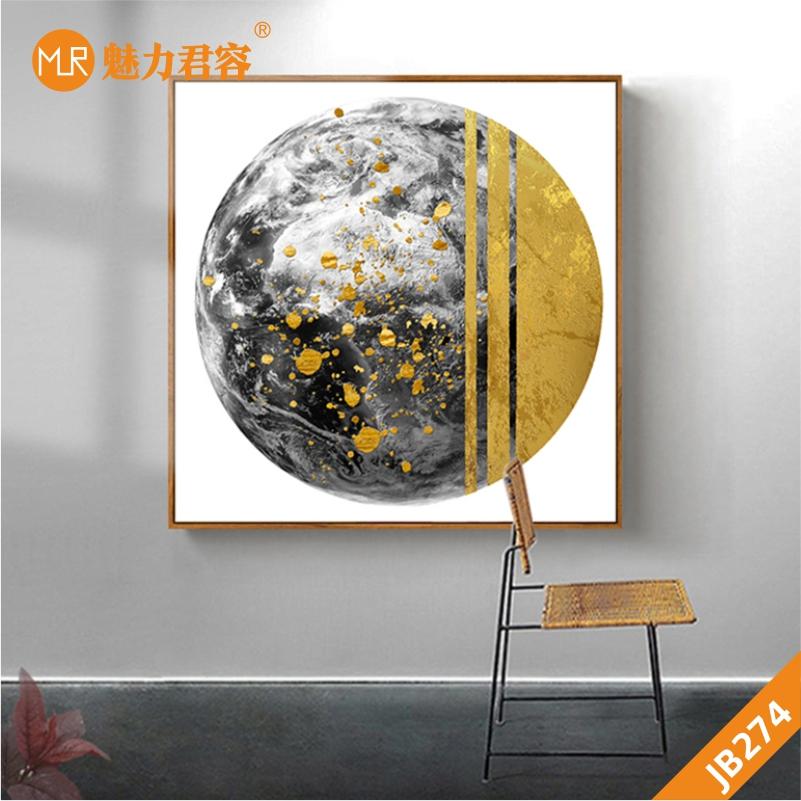 手绘月球地球装饰画抽象客厅沙发背景墙画创意书房壁画卧室餐厅挂画
