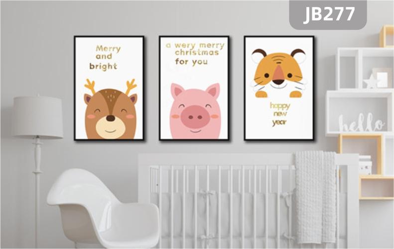 可爱卡通老虎萌宠小猪动物装饰画北欧客厅儿童房间卧室床三联挂画