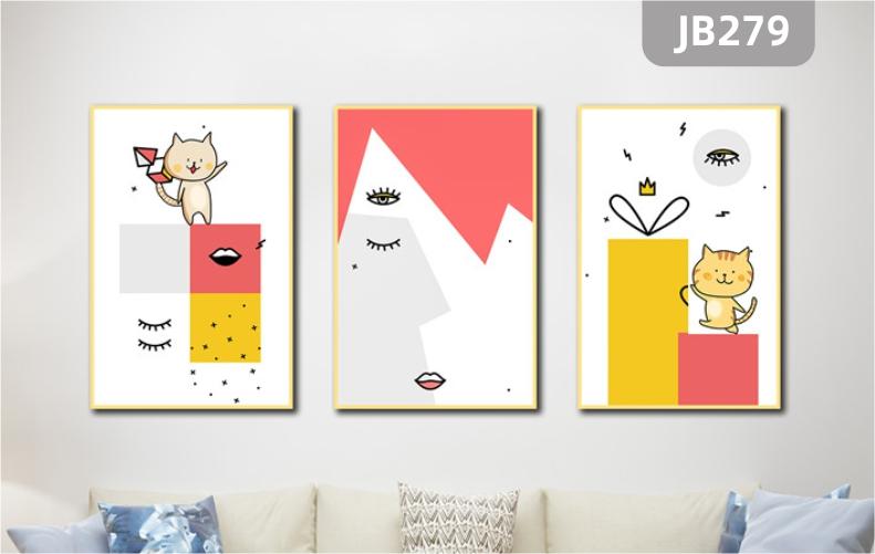 北欧风格动物客厅装饰画现代简约卡通猫挂画卧室壁画艺术床头三联挂画
