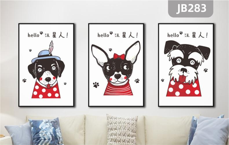现代汪星人狗狗流行客厅装饰画沙发背景墙挂画餐厅动物挂画三联壁画
