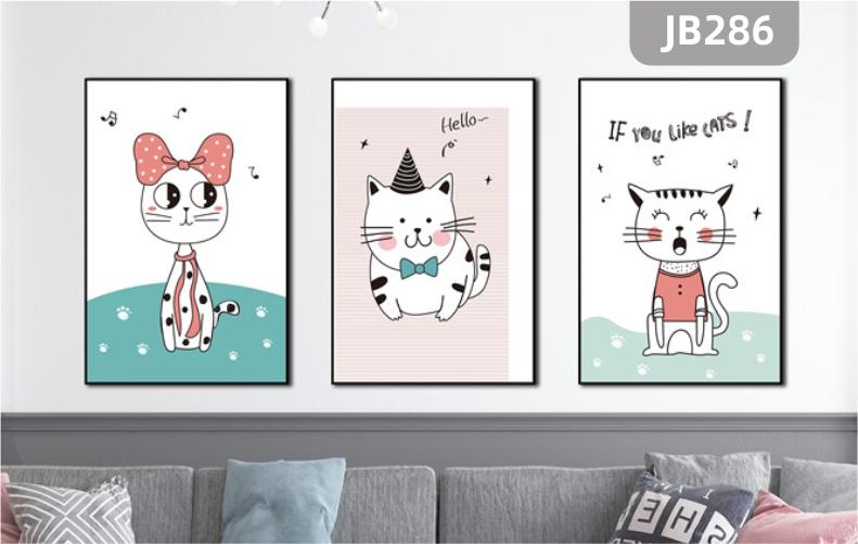 猫咪总动员现代简约客厅装饰画沙发背景墙壁画卡通餐厅饭厅墙三联挂画