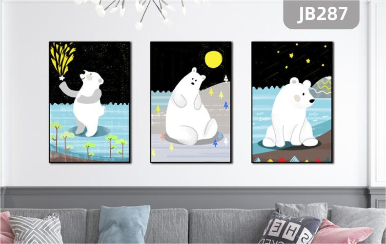 北极熊北欧风格装饰画沙发背景墙画客厅三联挂画卧室床头壁画夜晚星空