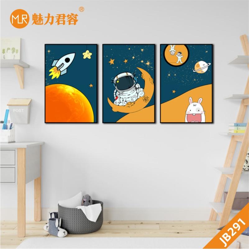 太空宇宙星球装饰画男孩卧室床头画儿童房卡通创意宇航员三联挂画