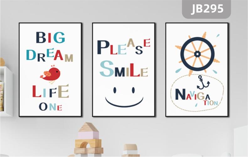现代简约客厅装饰画北欧儿童房卧室床头三联挂画创意卡通英文字母墙壁画