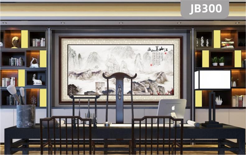 江山美如画中式水墨山水国画客厅电视墙沙发背景墙壁画办公室挂画
