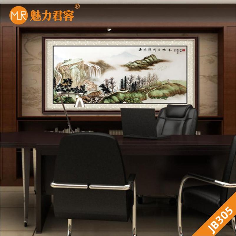 新中式客厅装饰画中国风沙发背景墙壁挂画大气单幅办公室山水墙画