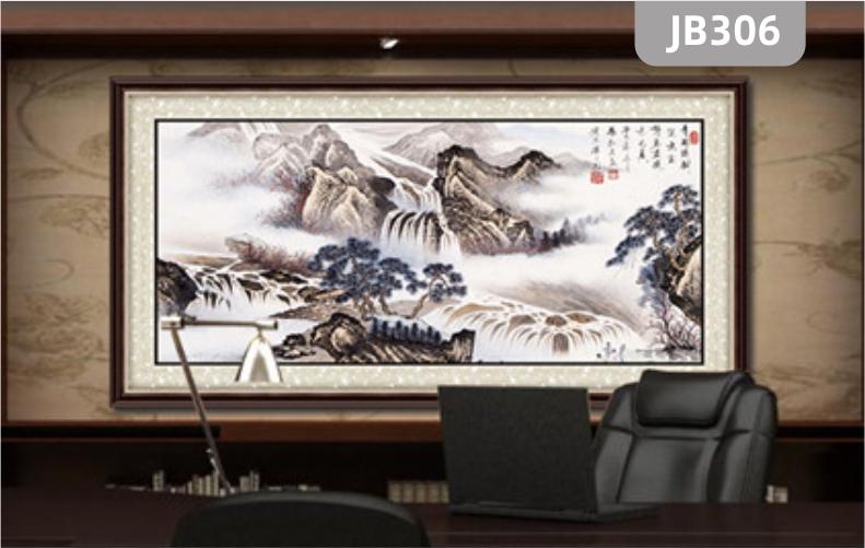 手绘山水挂画新中式客厅装饰画沙发背景墙挂画风水靠山图国画办公室挂画