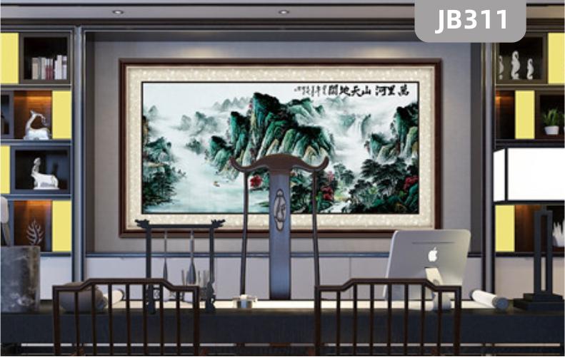 万里河山国画中式客厅装饰画山水风水靠山办公室挂画书房壁画挂画