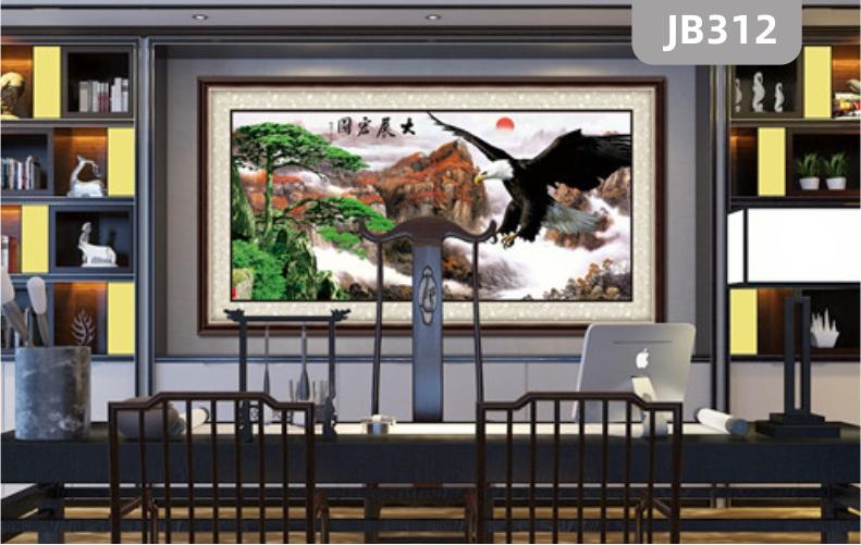 大展宏图挂画新中式客厅办公室装饰画鹏程万里风景壁画鸿大鹏展翅