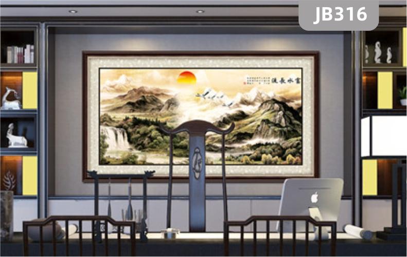 山水画客厅挂画新中式挂画中国风装饰画沙发背景墙风水招财画壁画