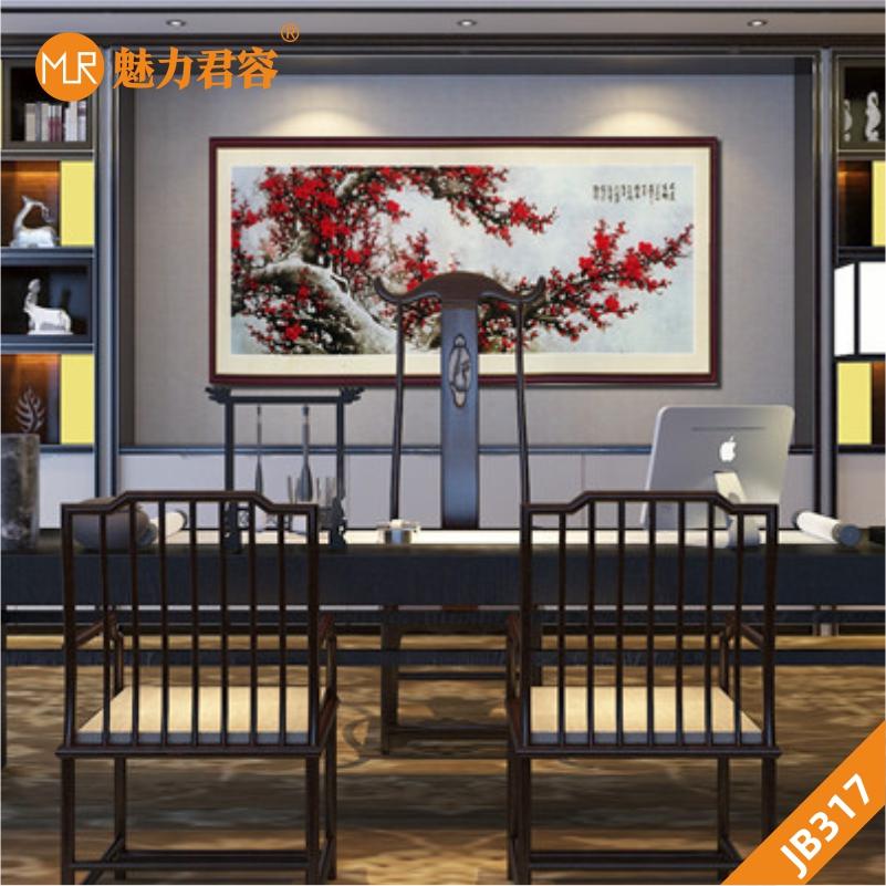 新中式客厅装饰画沙发背景墙挂画山水画中国风梅花壁画办公室挂画