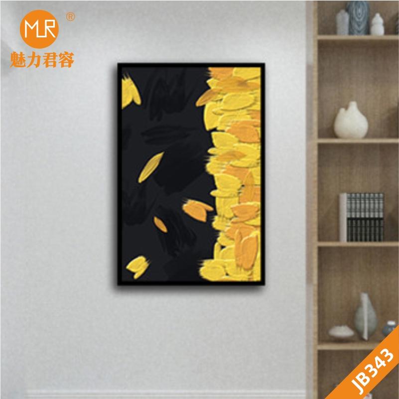 北欧风格装饰画客厅沙发背景壁画抽象图案黄色树叶玄关挂画晶瓷画