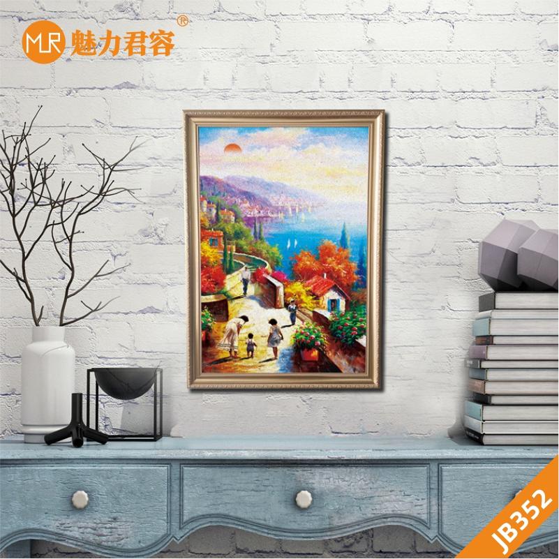 北欧客厅装饰画现代简约沙发背景墙挂画温馨家庭客厅卧室轻奢壁画