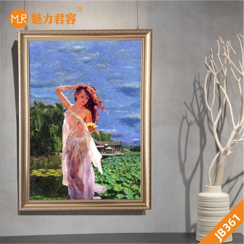 性感美女装饰画唯美婚纱美女图像挂画客厅沙发走廊过道壁画酒店挂画