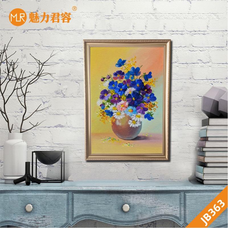 小清新花卉植物装饰画北欧简约盆栽挂画框画客厅儿童房餐厅墙壁画