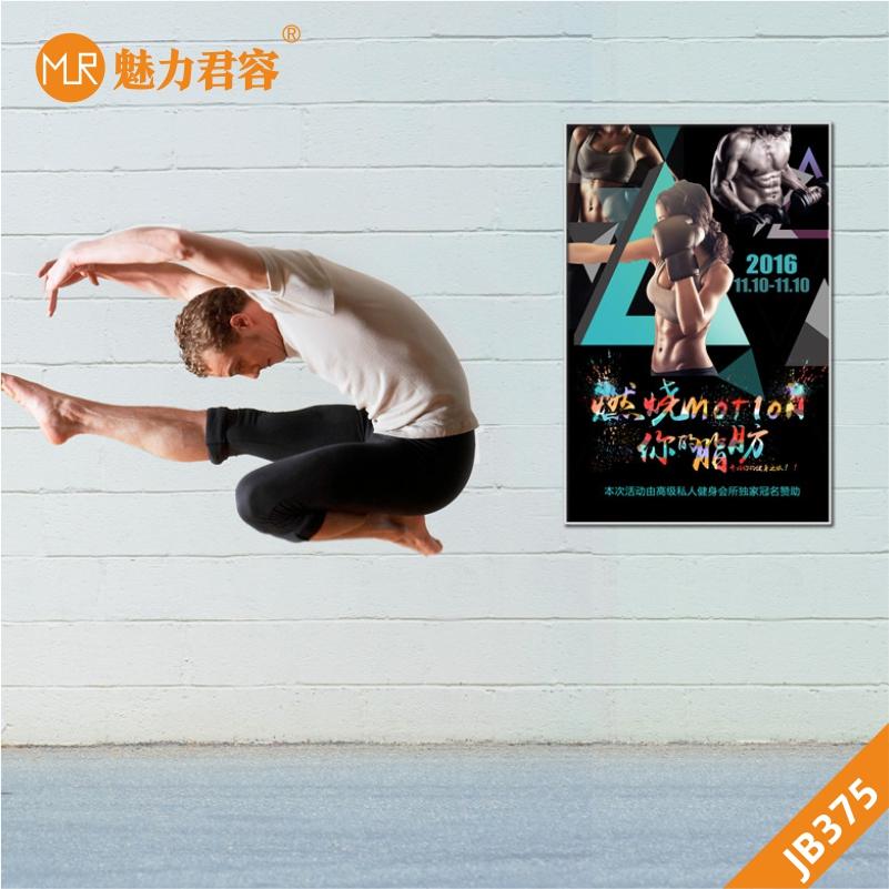 健身房装饰画运动肌肉男美女墙面海报挂画励志健美俱乐部背景壁画