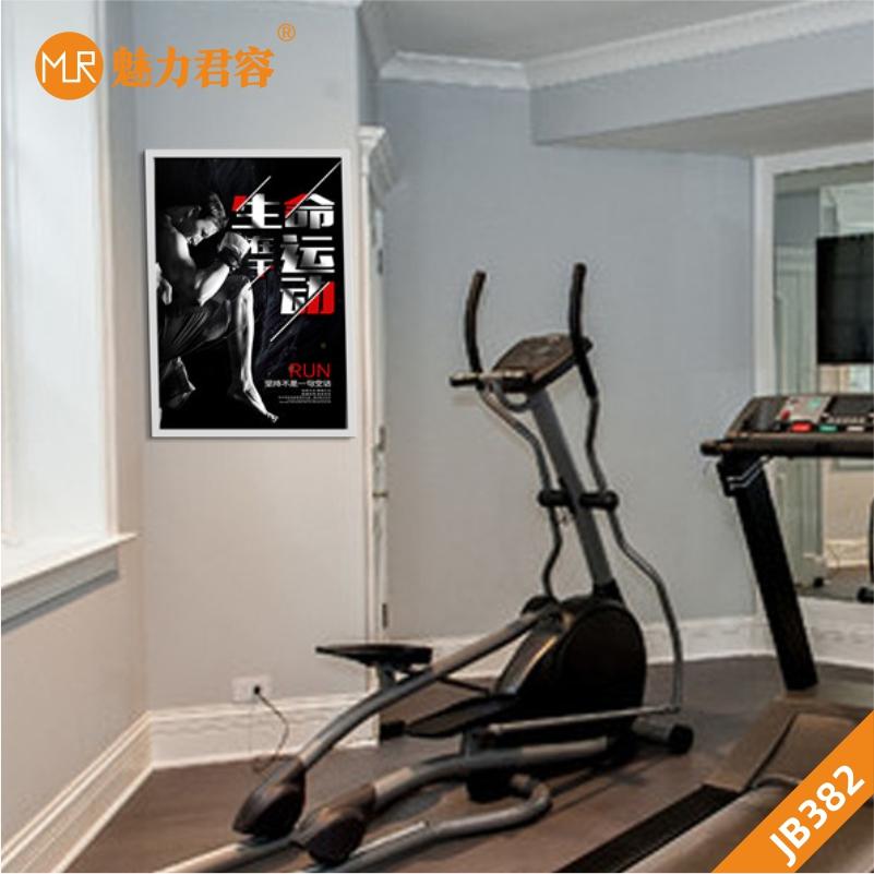 健身房装饰挂图运动器械展示海报生命在于运动强健体魄宣传展板挂画