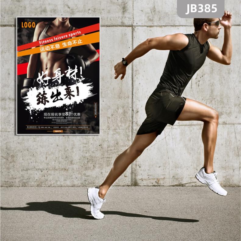 健身房装饰画运动肌肉男美女墙面挂画励志健美俱乐部背景壁画挂画