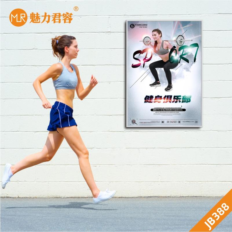 肌肉美体健身房装饰画运动激励口号挂画减肥瘦身中心俱乐部墙壁画