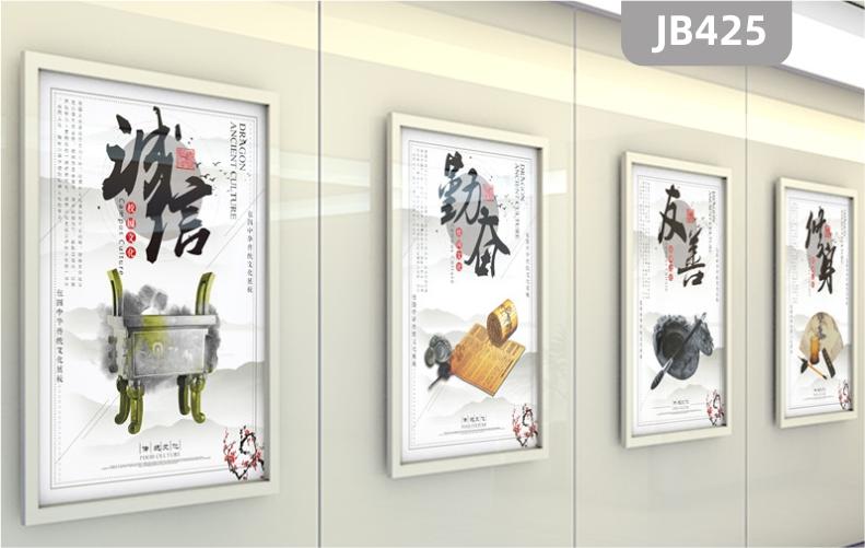 校园传统文化展板诚信勤奋友善修身组合展板走廊文化挂画教室壁画