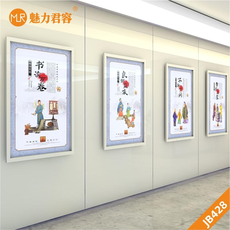 学校校园文化墙标语挂画展板经典国学传统美德宣传挂画走廊文化挂画
