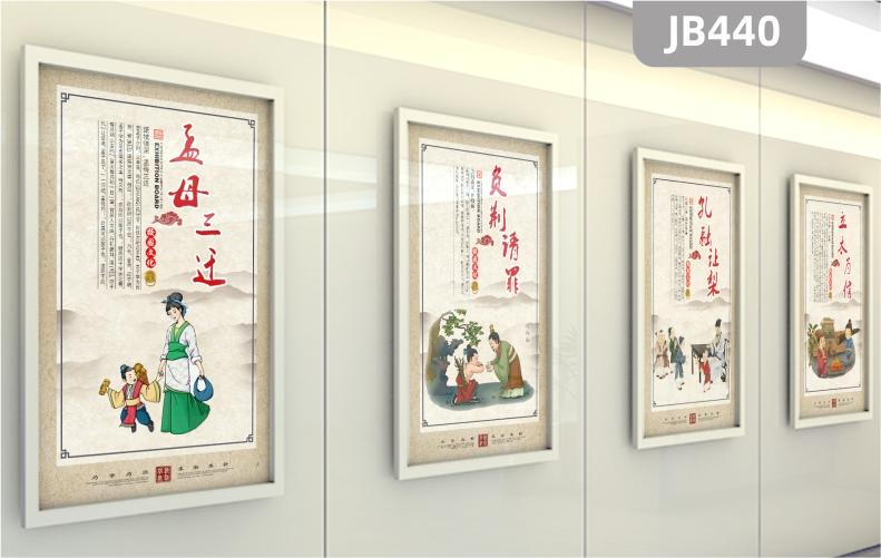中国风校园挂画传统美德仁义礼禅意国学文化设计海报教室走廊展板挂画