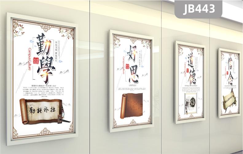 校园教室班级布置文化装饰墙贴画励志标语海报挂图办公室走廊挂画