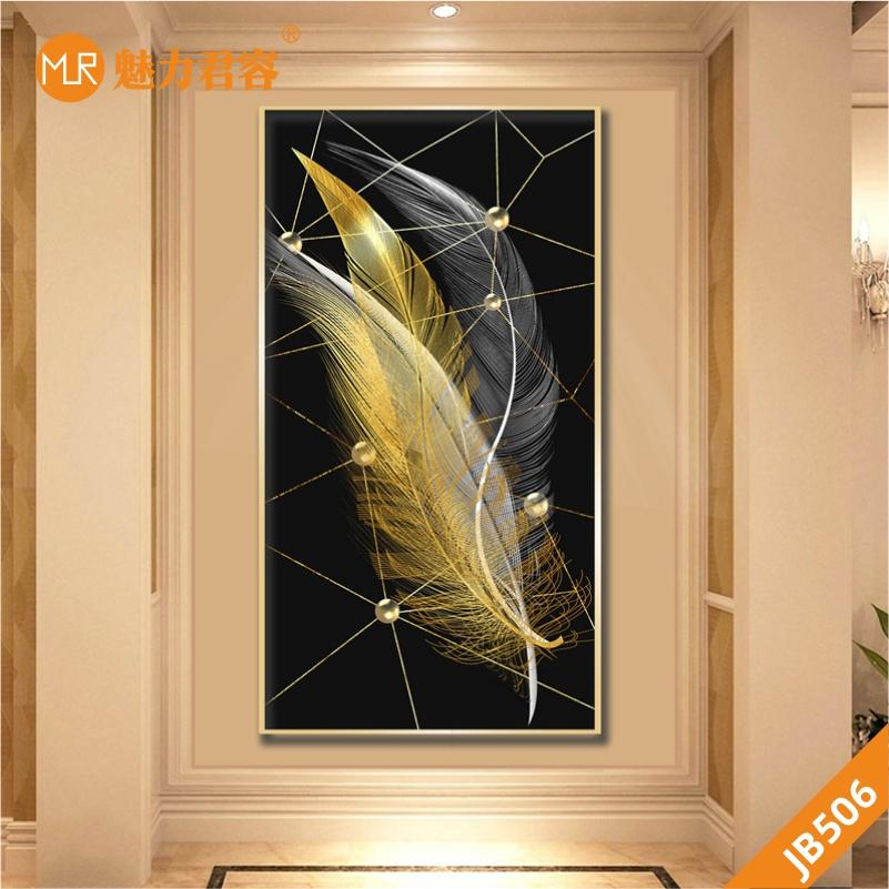 客厅装饰画现代简约温馨玄关挂画轻奢羽毛房间壁画沙发背景墙挂画