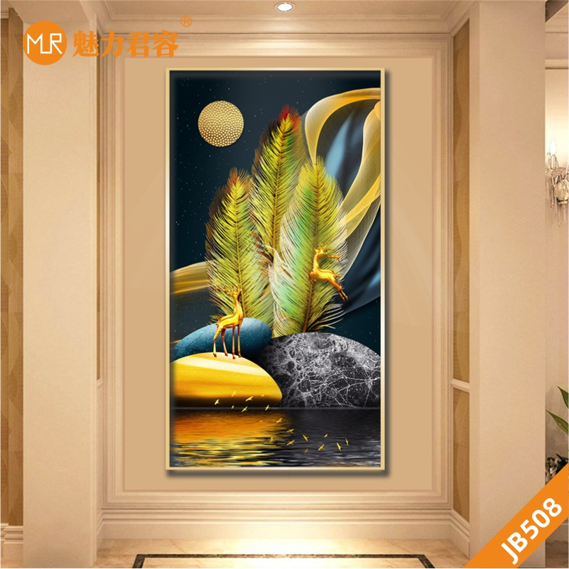 时来运转客厅玄关装饰画轻奢沙发背景墙上挂画现代金色麋鹿壁画金色羽毛