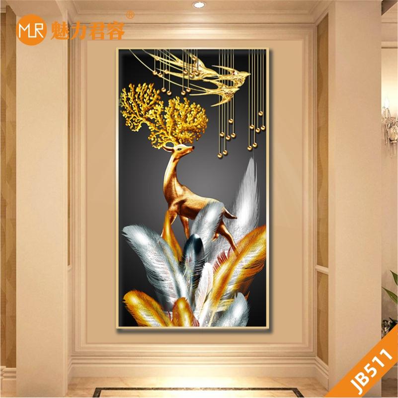 客厅装饰画沙发背景墙现代简约大气麋鹿壁画玄关轻奢抽象羽毛挂画