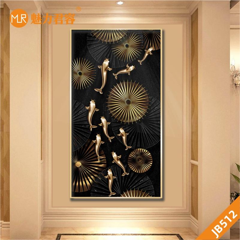 装饰画客厅走廊入户玄关挂画九鱼图中式轻奢尽头壁画九尾鱼九条鱼