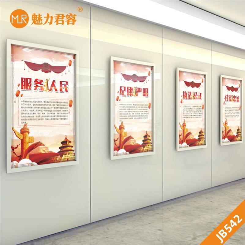 党员活动室制度党建文化宣传墙贴展板服务人民对党忠诚会议室布置挂画