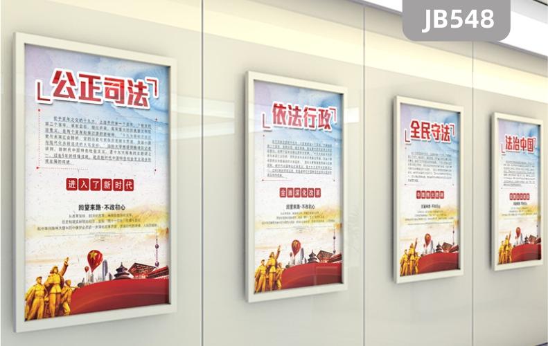党员活动室制度党支部党建文化宣传墙贴展板办公室会议室走廊布置挂画