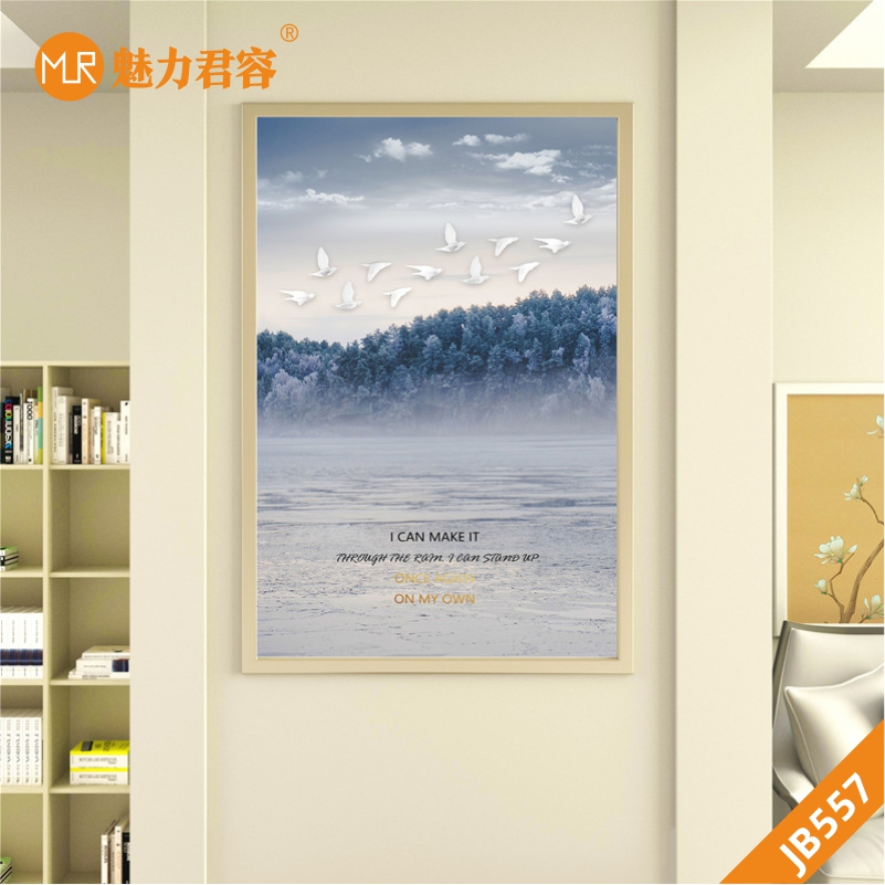 客厅装饰画沙发背景墙玄关挂画现代简约北欧风格墙画大气壁画树林海鸥