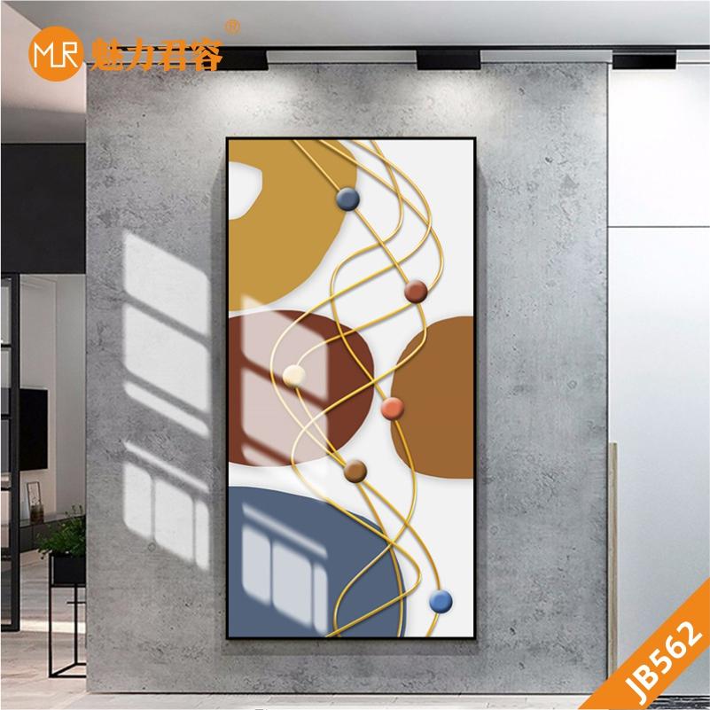 现代简约轻奢墙面装饰画客厅玄关北欧背景墙挂画抽象几何线条画串珠子